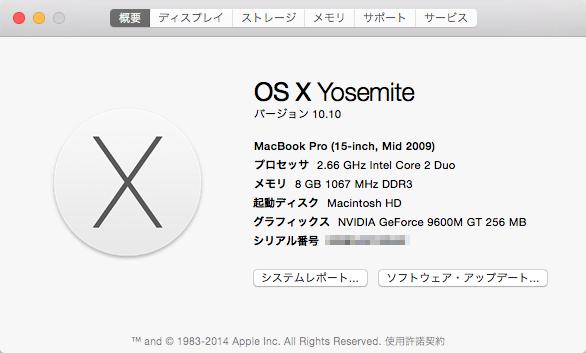about-this-mac-yosemite