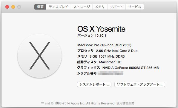 about-this-mac-mbp-mid2009